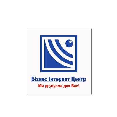 Бізнес Інтернет Центр Нововолинськ клієнт