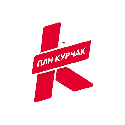 Пан Курчак Нововолинськ клієнт
