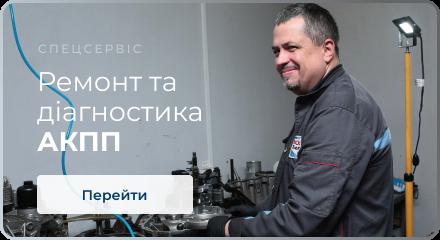 ремонт АКПП Бош